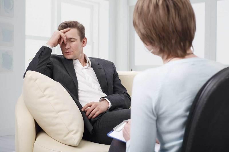 Сеансы у психолога при неврозе